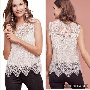 Anthro Deletta Ivory Lace Shell Tank Scalloped M